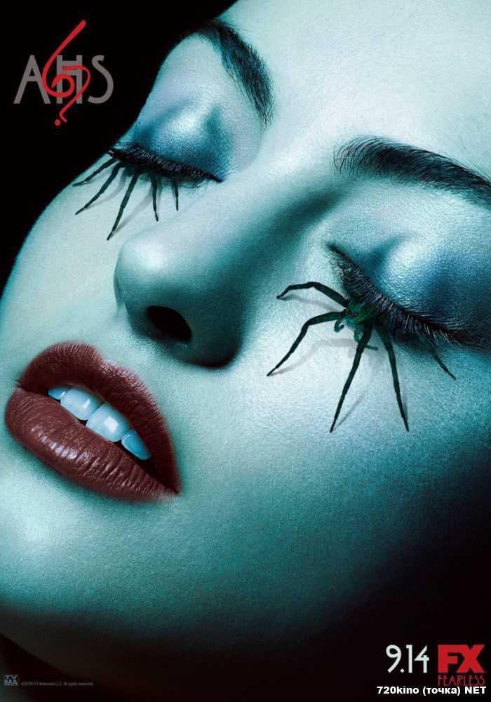 Cartel Teaser Temporada 6 'Roanoke' de 'American Horror Story'