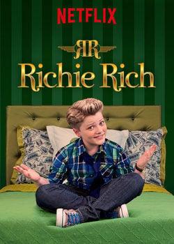 Ricky Ricón