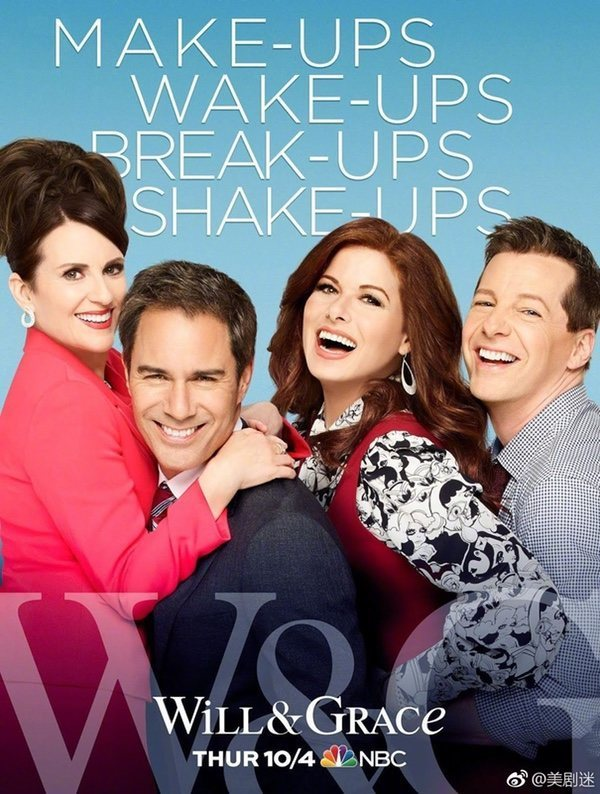 Cartel Temporada 10 de 'Will y Grace'