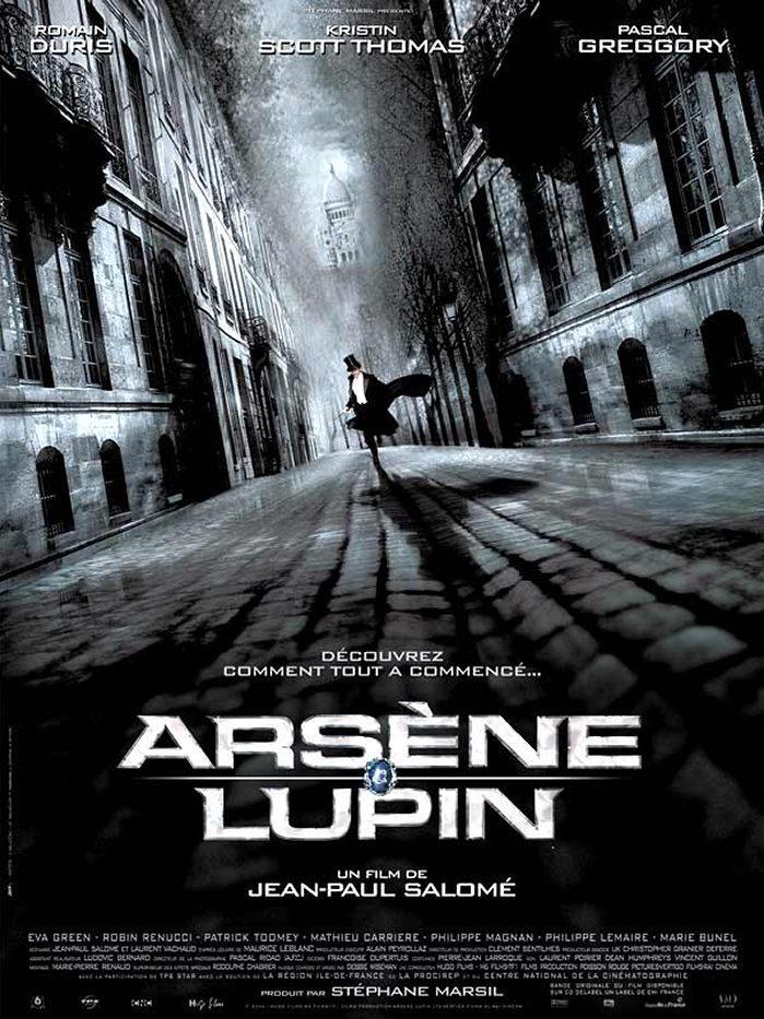 Cartel Francia de 'Arsène Lupin'