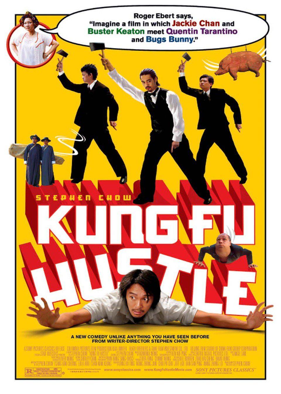 Cartel Estados Unidos de 'Kung Fu Sion'