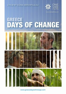 Cartel de Greece: Days of Change