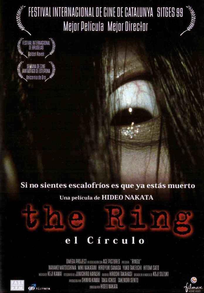 Cartel España de 'The Ring: El círculo'