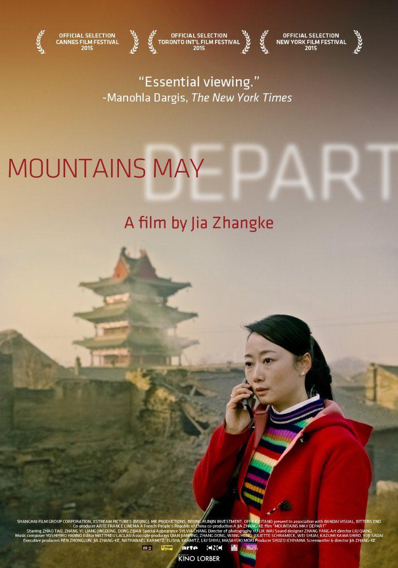Cartel Internacional #2 de 'Más allá de las montañas'