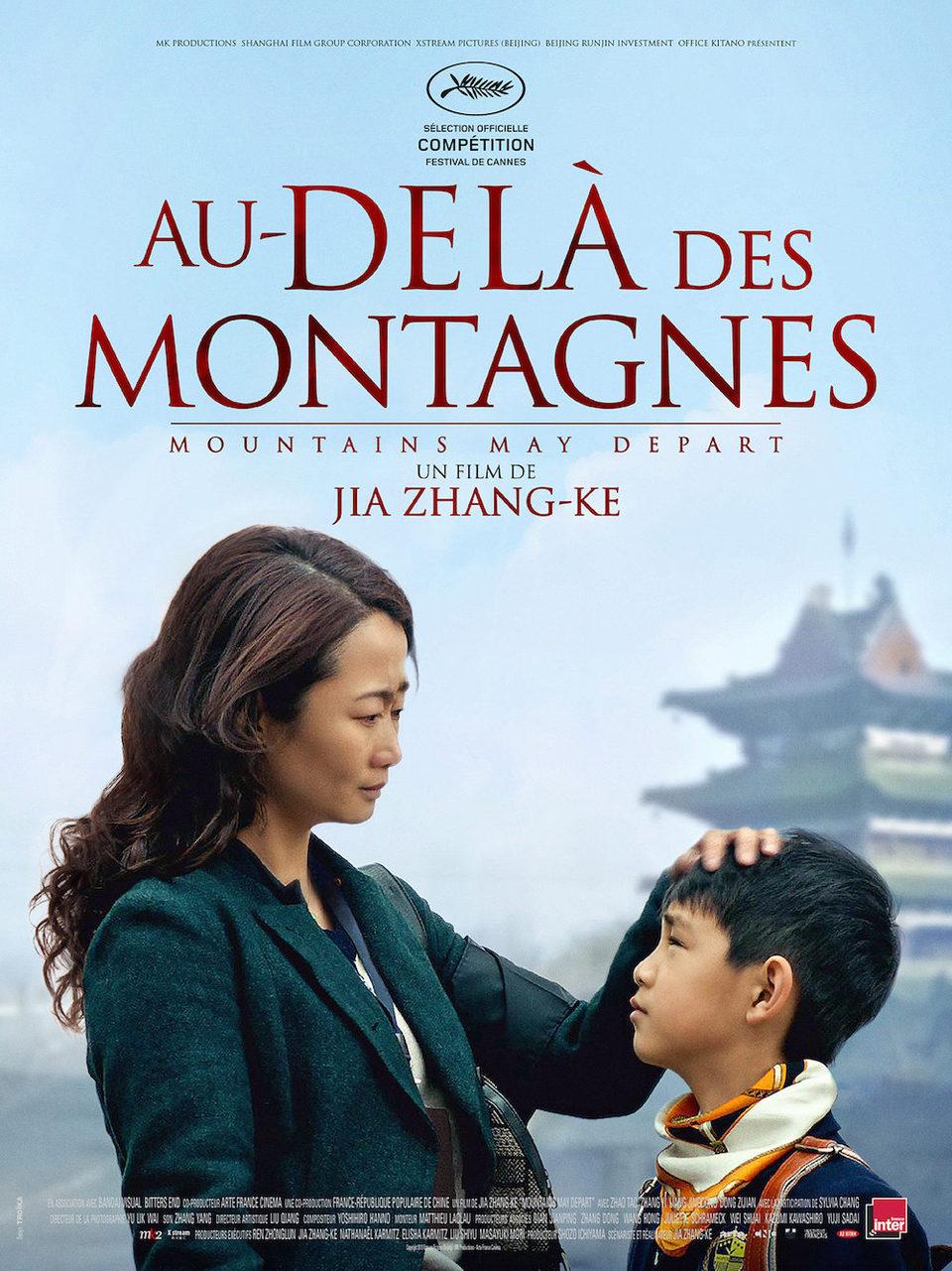 Cartel Francia de 'Más allá de las montañas'