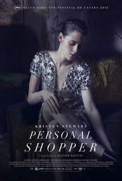 Cartel de Personal Shopper