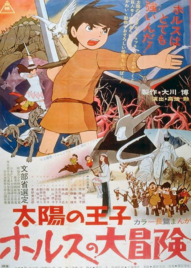Cartel Japón de 'Las aventuras de Hols, el príncipe del Sol: La princesa encantada'