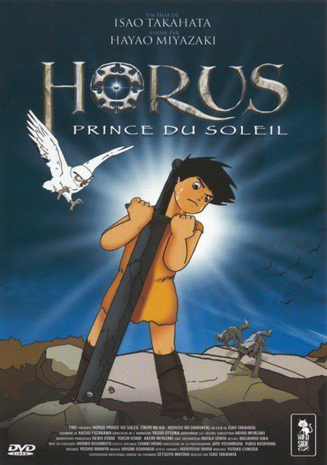 Cartel Francia de 'Las aventuras de Hols, el príncipe del Sol: La princesa encantada'