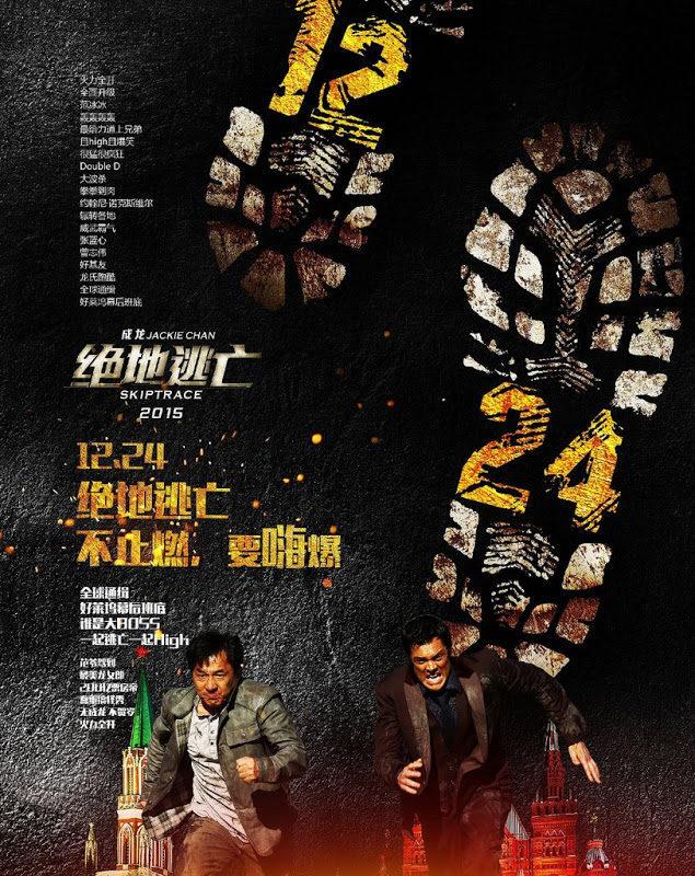 Cartel Hong Kong de 'Atrapa a un ladrón (Skiptrace)'