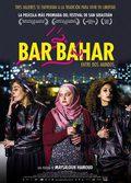 Bar Bahar - Entre dos mundos