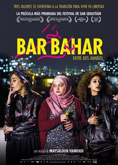 Cartel Cartel oficial de 'Bar Bahar - Entre dos mundos'