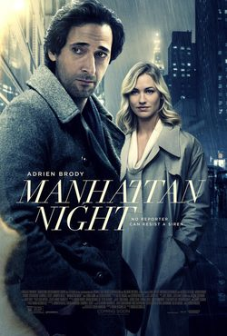 Cartel de Manhattan nocturno