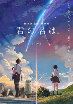 Cartel de Your Name