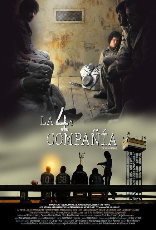 La cuarta compañía (2016) - Película eCartelera