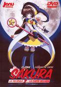 Sakura, cazadora de cartas 2: La carta sellada