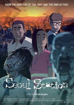 Cartel de Seoul Station