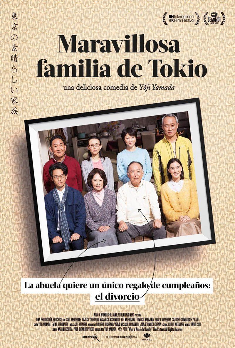 Cartel España #2 de 'Maravillosa familia de Tokio'