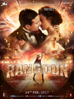 Cartel de Rangoon