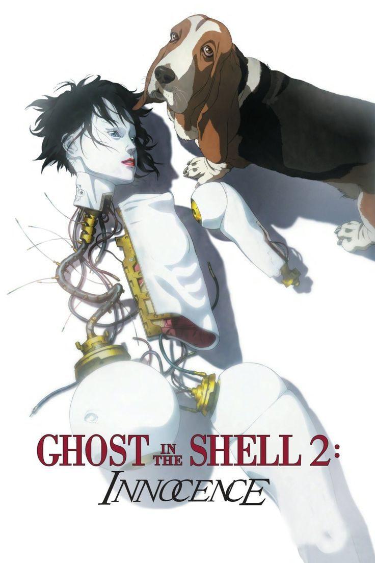 Cartel España de 'Ghost in the Shell 2: Innocence'