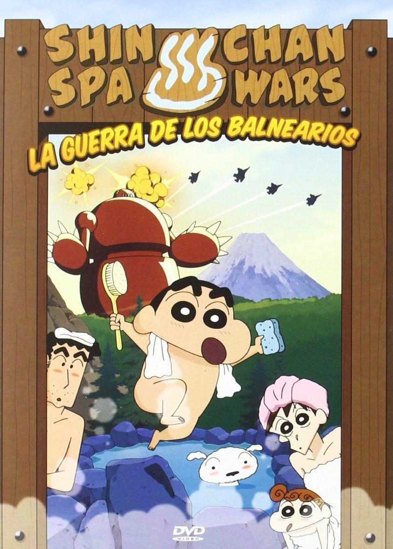 Cartel España de 'Shin Chan Spa Wars: La guerra de los balnearios'