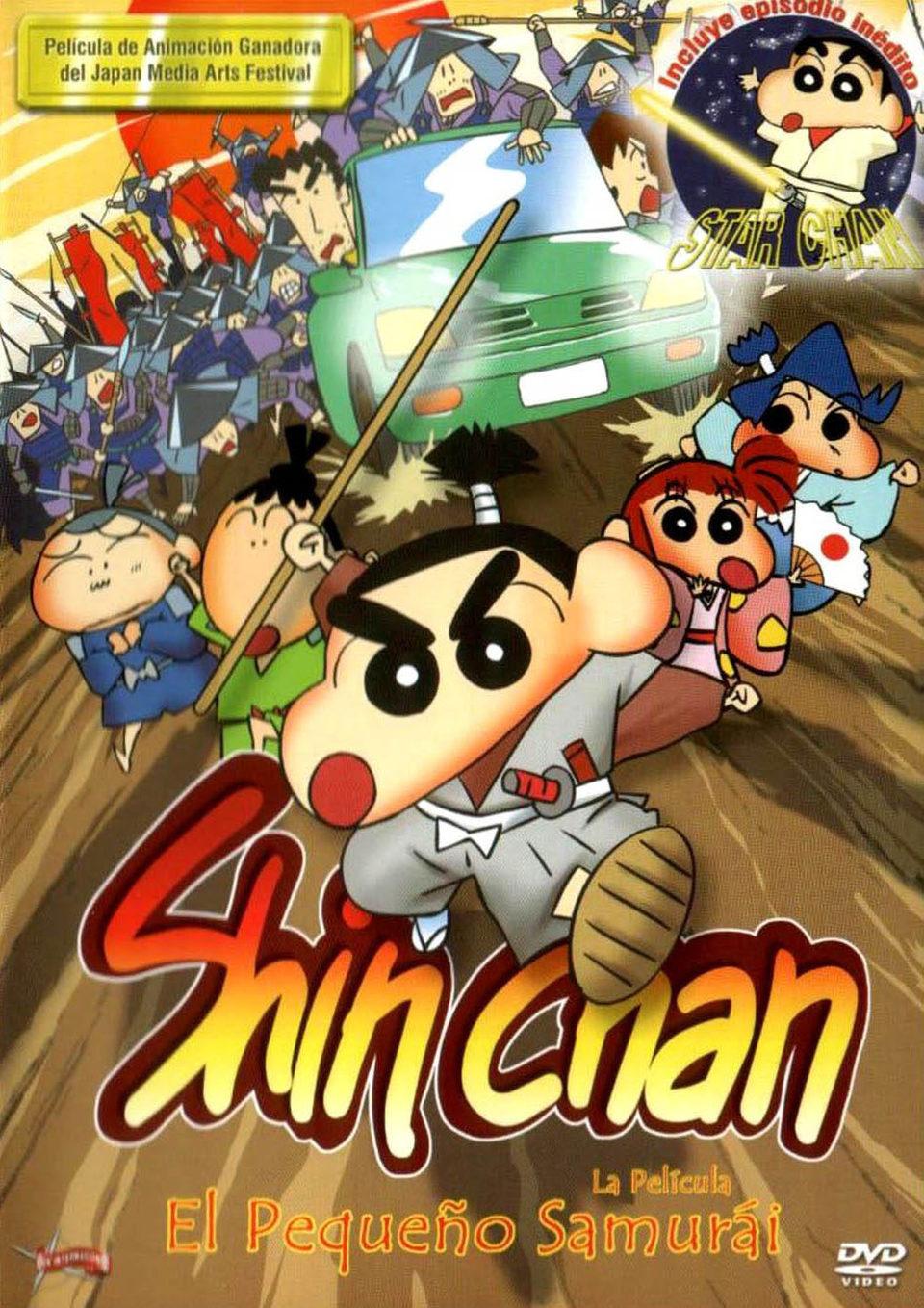 Cartel España de 'Shin Chan: El pequeño samurái'