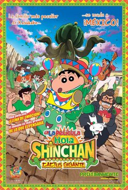 Shin Chan en México, el ataque del cactus gigante