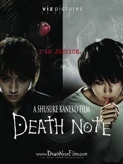 Cartel de Death Note