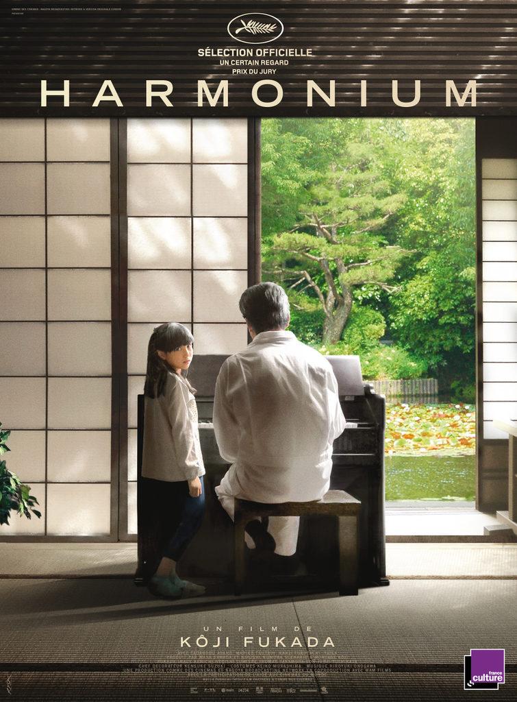 Cartel Francia de 'Harmonium'