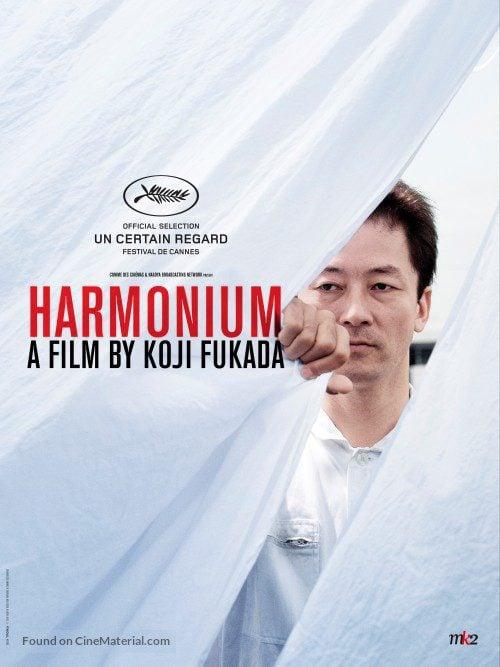 Cartel Reino Unido de 'Harmonium'