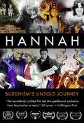 Hannah, la travesía inédita del budismo