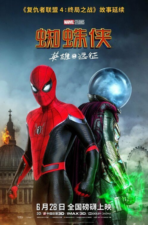 Cartel China #2 de 'Spider-Man: Lejos de casa'