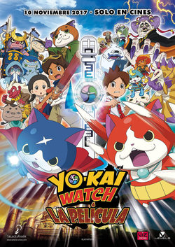 Cartel de Yo-Kai Watch: La película