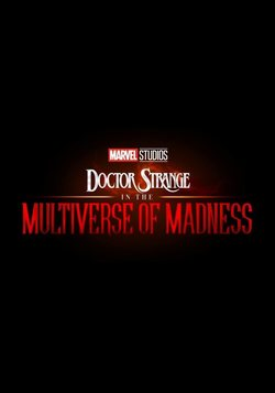 Cartel de Doctor Strange in the Multiverse of Madness