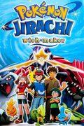 Pokémon 6: Jirachi y los deseos