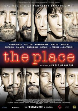 Cartel de The Place