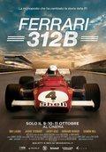 Ferrari 312B: Donde empezó la revolución