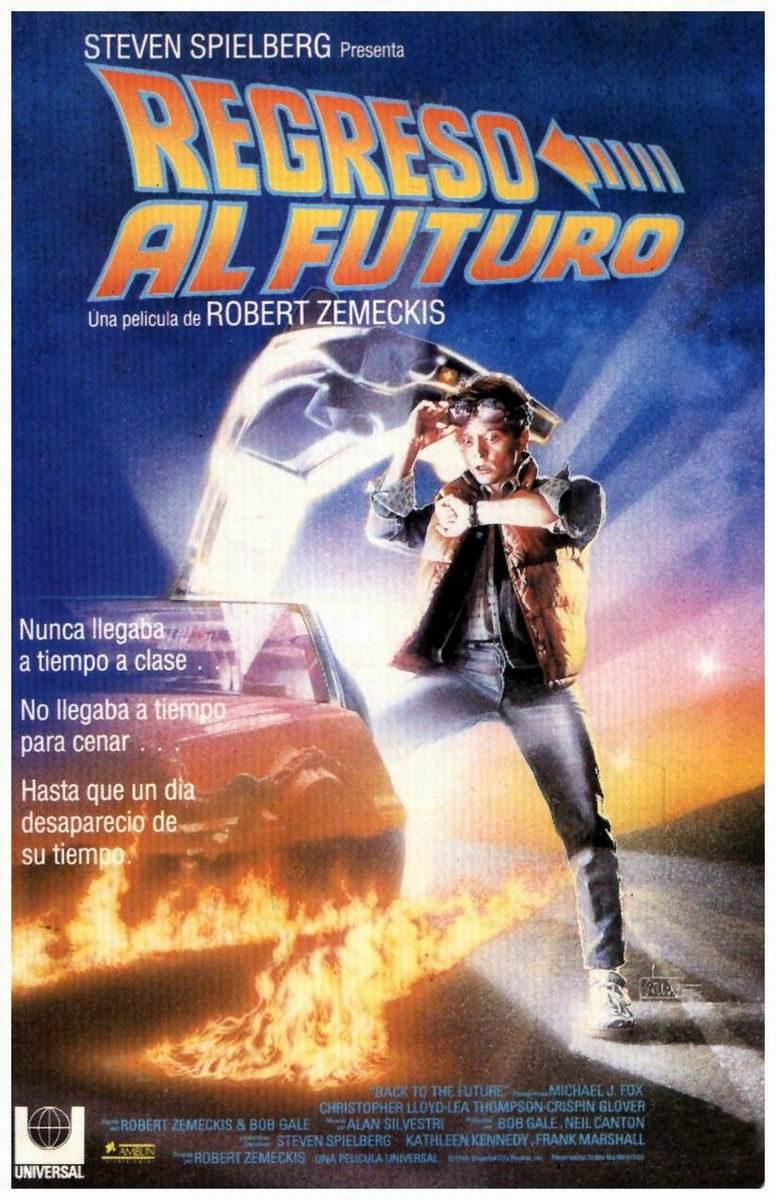 Cartel España de 'Regreso al futuro'