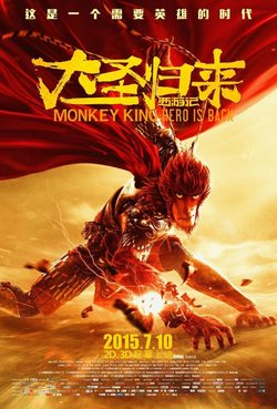 Cartel de Monkey King: Hero is back