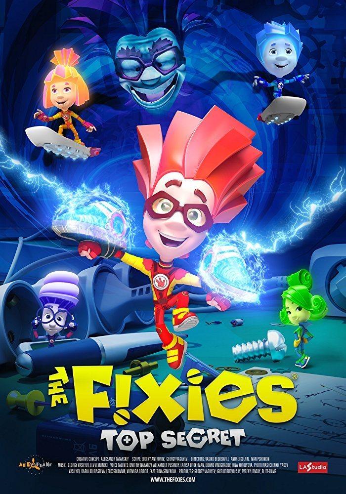 Cartel Inglés de 'Los Fixies: Amigos secretos'