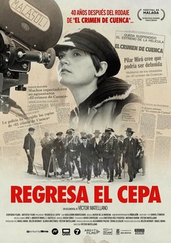 Cartel de Regresa El Cepa