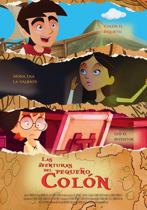Las aventuras del pequeño Colón (2016)