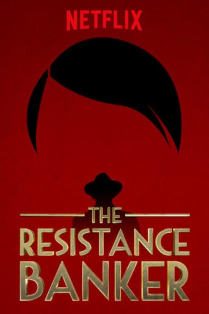 Cartel Estados Unidos de 'El banquero de la resistencia'