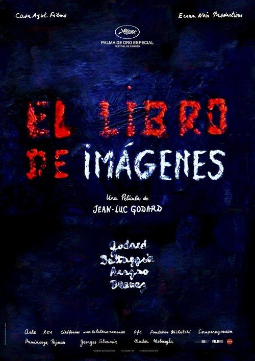 El libro de imágenes (2018)