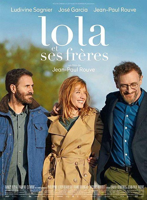 Lola y sus hermanos (2018)