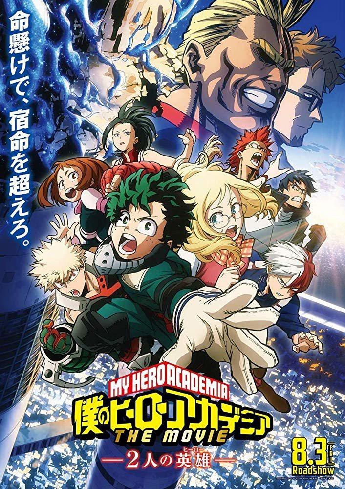 Cartel Japón de 'My Hero Academia: Two Heroes'