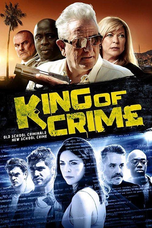 Cartel Oficial de 'King of crime'