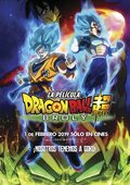 Cartel de Dragon Ball Super: Broly