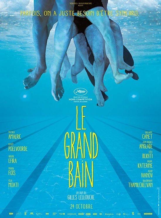 Cartel Teaser de 'El gran baño'