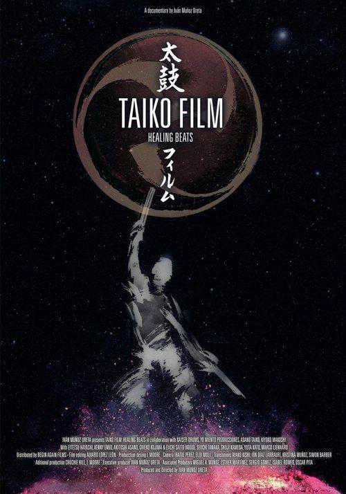 Taiko Film: Healing Beats (2018)