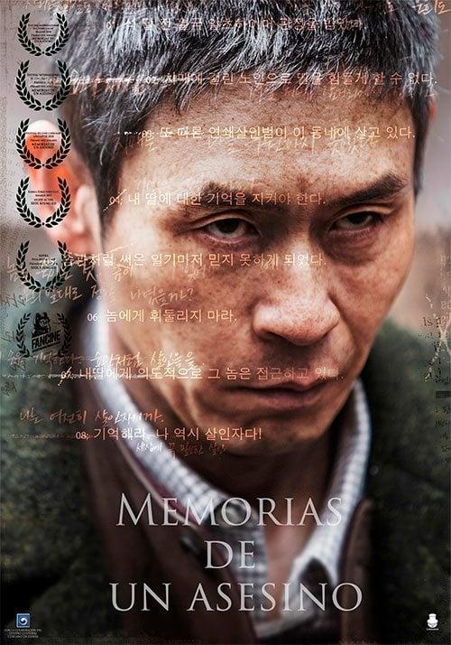 Memorias de un asesino (2019)